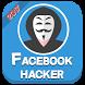 إختراق حسابات الفيس بوك 2017 by Medo btj