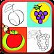 تعلم الرسم و التلوين للأطفال by OTA Apps Dev