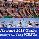 Navratri Songs 2017 Garba Dandiya VIDEOs Aarti App by Master Super Apps