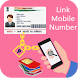 Link Aadhar to Mobile Sim Number