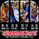 Guide Warrior Fate by Sundul Gan
