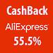 AliexPress + CashBack 55.5% by Aliexshop