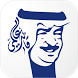 قائد عالمي by InfoTouch WLL