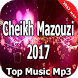 aghani cheb MAZOUZI - جميع أغاني شاب مازوزي 2017 by DEV MUSIC 06