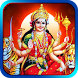 Durga Saptshati Path by Tiger Queen Apps