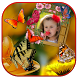 Butterfly Photo Frames by Mobile Masti Zone