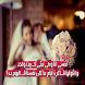 صور رومانسية بكلام لحبيبك by Sanaa Apps