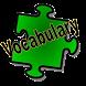 English vocabulary by GoldenSoft