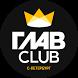"""ГЛАВCLUB by """"Культурная служба"""" ООО"""
