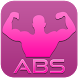 Daily Ab Workout by boutanda.dev4fun
