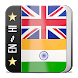 English - Hindi Dictionary by DiamondSix