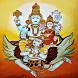 Garuda Puranam Telugu ♬ by Offline Appz
