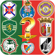 Futebol Portugal - Logo Quiz