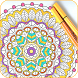 Coloring Book for Kids by gogreatapps