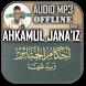 Ahkamul Jana'iz Part 2 Offline - Sheikh Jafar by rrnapps