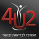 4U2 המרכז לאיכות חיים by squiz