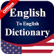 Offline English Dictionary by ClickApps