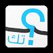 كيف تك - Keef Tech by Omar Bani Al-Marjeh