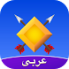 كلاش رويال Amino by Amino Apps