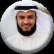 AL Quran Dan Terjemahan MP3 by NeoutronApps