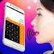 Voice Calculator | Speak n Talk Calculator by Photo Video Desk