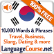 Learn Korean Vocabulary Free by Language Course S.L.