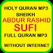 Abdul Rashid Sufi Quran mp3 by Abyadapps