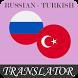 Russian-Turkish Translator by Caliber Apps