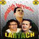 laryach MAROC AMAZIGH MUSIC by musicstar2