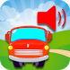 My First Cars: Baby Edition by NezSoft