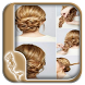Updos For Medium Hair Tutorial by Slithice