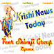 Krishi News Today by Sutantu Solutions LLP