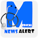 Medical News-Medical Updates by Sky Tech Blinks-Jobs,Travel,News and More