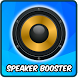 Speaker Booster 2016 by Anastasia Gilbu Store