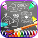 Colorfy Free Coloring Book by Pink Tufts