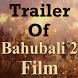 Trailer of Bahubali 2 Film by Simran Varma108