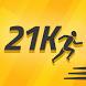 Half Marathon Training Coach by Fitness22