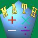 Math Training (No AD) by 小朋友