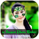 14 August Profile Photo Maker by Myth Logic Apps