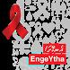 EngeYtha