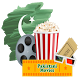 Pakistani Movies by Just Desi