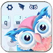 Cute owl animal keyboard by Bestheme keyboard Creator 2018