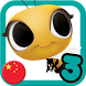 Tagme3D CN Book3 by Victoria productions Inc.