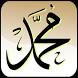 Kumpulan Doa Mustajab by edufun dev