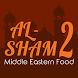Al-Sham Restaurant 2 by OrderSnapp Inc.