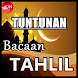 TUNTUNAN BACAAN TAHLIL TERLENGKAP by Amalan Nusantara
