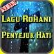 Lagu Rohani Penyejuk Hati Mp3 by EfrataTrg Dev