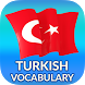 Turkish Vocabulary & Speaking Turkish - Awabe by Awabe Ecosystem