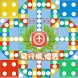 Ludo.Classic. by Lowres Game