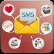 SMS Collection Ultimate by Rambabu Mareedu